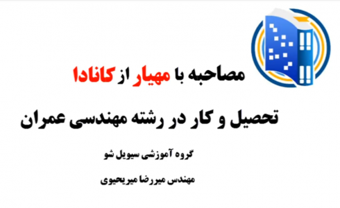11-06-2020 07-25-10 ب